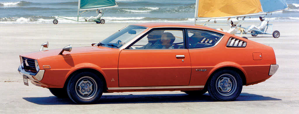 Mitsubishi Celeste-1976-82