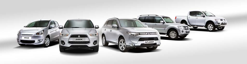 The Mitsubishi Range