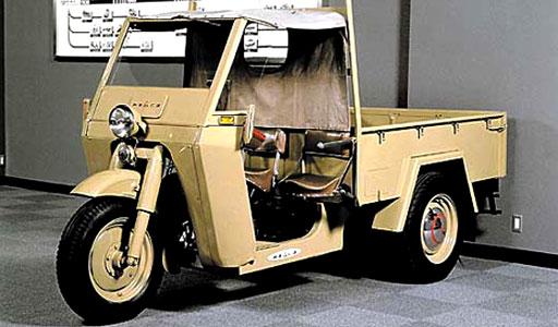Mitsubishi Mizushima Scooter