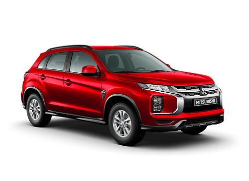 Explore Mitsubishi Colours -ASX Executive
